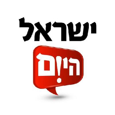 press_logos_israel_hayom_400X400